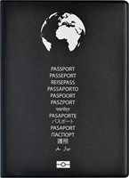 Beveiligingsmap Kangaro Hidentity RFID voor paspoort-3